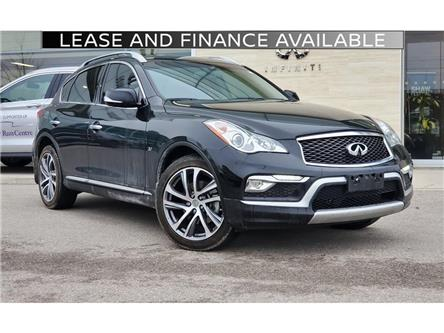 2017 Infiniti QX50 Base (Stk: IUP2002) in Guelph - Image 1 of 9