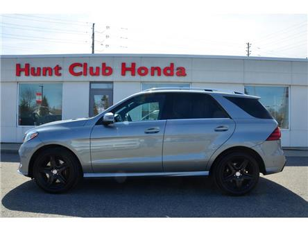 2016 Mercedes-Benz GLE-Class Base (Stk: 7462A) in Gloucester - Image 1 of 26