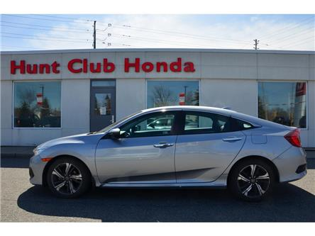 2018 Honda Civic Touring (Stk: 7516A) in Gloucester - Image 1 of 23