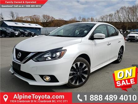 2017 Nissan Sentra  (Stk: 8704549A) in Cranbrook - Image 1 of 23