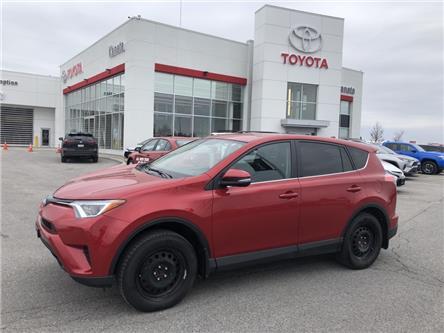 2016 Toyota RAV4 LE (Stk: M2828) in Ottawa - Image 1 of 15