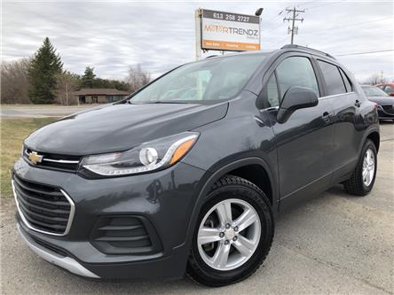 2017 Chevrolet Trax LT (Stk: ) in Kemptville - Image 1 of 29