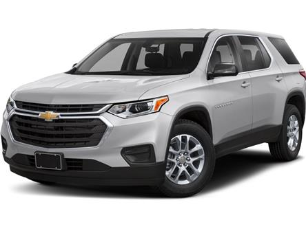 2020 Chevrolet Traverse LS (Stk: 20008) in Quesnel - Image 1 of 12