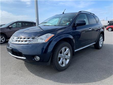 2006 Nissan Murano SE (Stk: CGC832257A) in Cobourg - Image 1 of 4