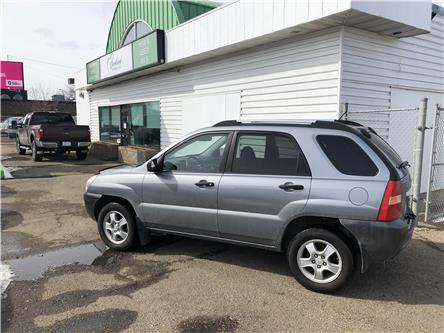 2007 Kia Sportage LX (Stk: HW647A) in Fort Saskatchewan - Image 1 of 16