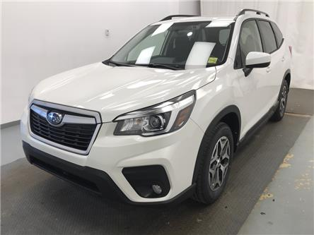 2020 Subaru Forester Convenience (Stk: 216023) in Lethbridge - Image 1 of 30