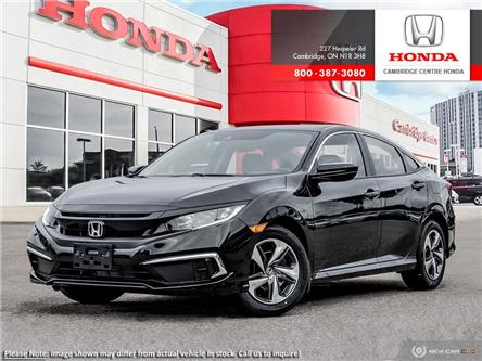 2020 Honda Civic LX (Stk: 20788) in Cambridge - Image 1 of 24