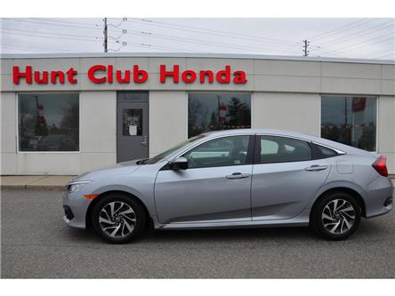 2017 Honda Civic EX (Stk: 7478A) in Gloucester - Image 1 of 24