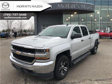 2017 Chevrolet Silverado 1500 LS (Stk: 28258) in Barrie - Image 1 of 16