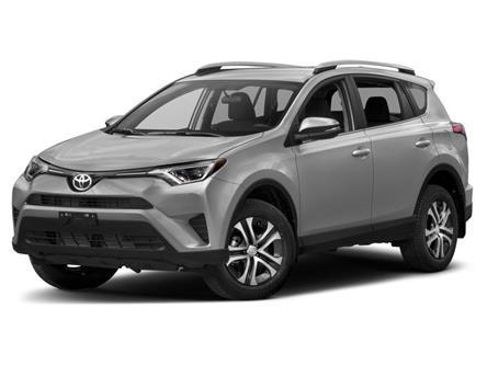 2017 Toyota RAV4 XLE (Stk: E8158) in Ottawa - Image 1 of 9