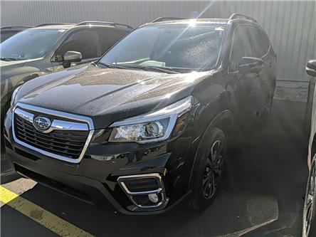 2020 Subaru Forester Limited (Stk: SUB2288) in Charlottetown - Image 1 of 17