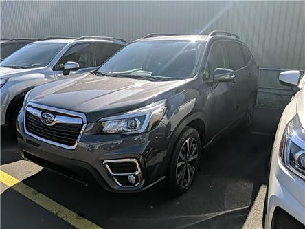 2020 Subaru Forester Limited (Stk: SUB2303) in Charlottetown - Image 1 of 17