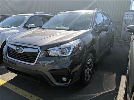 2020 Subaru Forester Convenience (Stk: SUB2330) in Charlottetown - Image 1 of 17