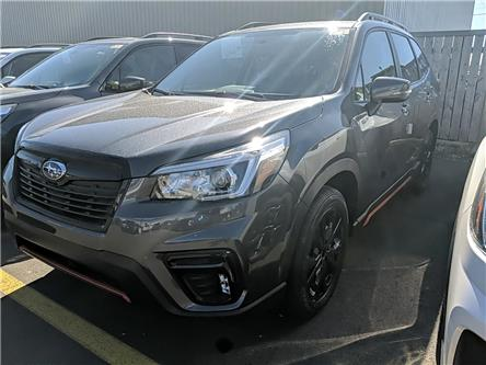 2020 Subaru Forester Sport (Stk: SUB2339) in Charlottetown - Image 1 of 17