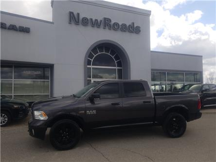 2017 RAM 1500 SLT (Stk: 24752P) in Newmarket - Image 1 of 15