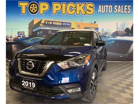 2019 Nissan Kicks SR (Stk: 526465) in NORTH BAY - Image 1 of 26
