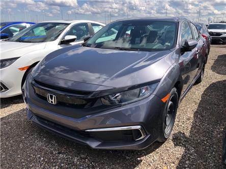 2020 Honda Civic LX (Stk: I200146) in Mississauga - Image 1 of 5