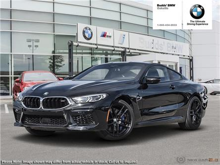 2020 BMW M8  (Stk: B902593) in Oakville - Image 1 of 24