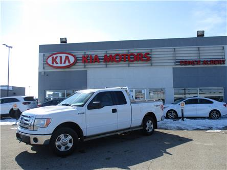 2010 Ford F-150 XLT (Stk: B4153) in Prince Albert - Image 1 of 14