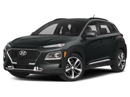 2020 Hyundai Kona  (Stk: R20319) in Brockville - Image 1 of 9