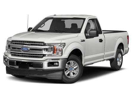 2020 Ford F-150 XLT (Stk: 20F11817) in Vancouver - Image 1 of 8