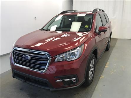 2020 Subaru Ascent Touring (Stk: 215387) in Lethbridge - Image 1 of 30