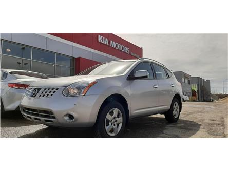 2010 Nissan Rogue  (Stk: P0493A) in Calgary - Image 1 of 12