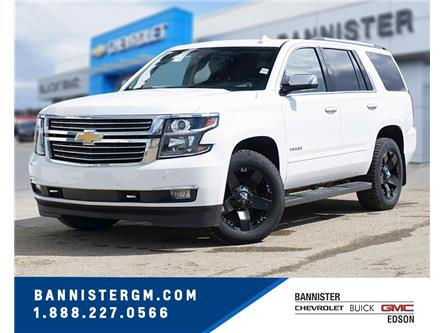 2017 Chevrolet Tahoe Premier (Stk: 20-073A) in Edson - Image 1 of 17