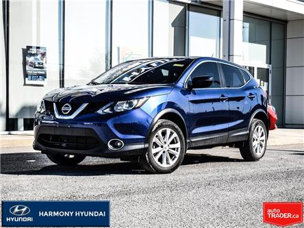 2017 Nissan Qashqai  (Stk: 20243A) in Rockland - Image 1 of 26