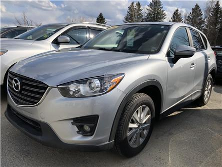 2016 Mazda CX-5 GS (Stk: 9C581A) in Miramichi - Image 1 of 9