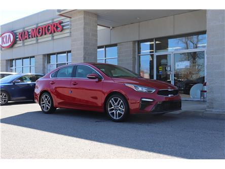 2020 Kia Forte EX+ (Stk: 32416) in Cobourg - Image 1 of 24