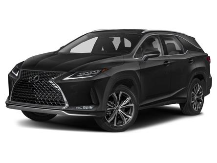 2020 Lexus RX 350L Base (Stk: P8888) in Ottawa - Image 1 of 9