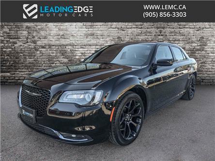 2019 Chrysler 300 S (Stk: 17235) in Woodbridge - Image 1 of 15