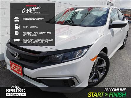 2019 Honda Civic LX (Stk: B11743) in North Cranbrook - Image 1 of 17