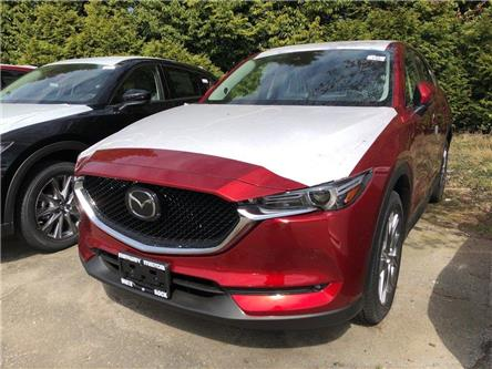 2020 Mazda CX-5 GT (Stk: 770941) in Surrey - Image 1 of 5