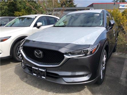 2020 Mazda CX-5 GT (Stk: 747331) in Surrey - Image 1 of 5