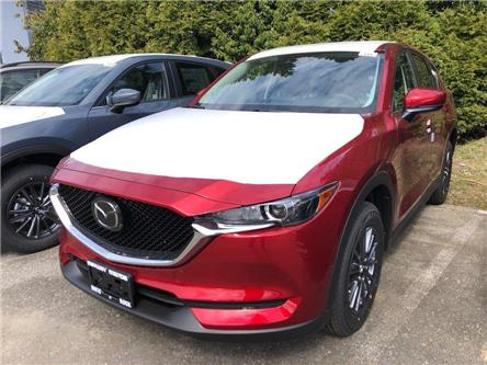 2020 Mazda CX-5 GS (Stk: 812653) in Surrey - Image 1 of 5