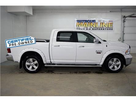 2018 RAM 1500 SLT (Stk: K1667A) in Watrous - Image 1 of 35
