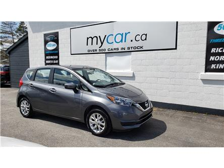 2018 Nissan Versa Note 1.6 SV (Stk: 200353) in Richmond - Image 1 of 20