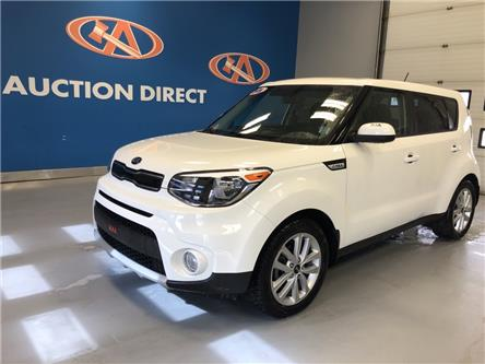 2019 Kia Soul EX (Stk: 911759) in Lower Sackville - Image 1 of 20