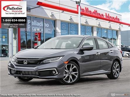 2020 Honda Civic Touring (Stk: 22164) in Greater Sudbury - Image 1 of 23