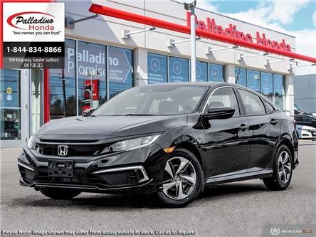 2020 Honda Civic LX (Stk: 22091) in Greater Sudbury - Image 1 of 23