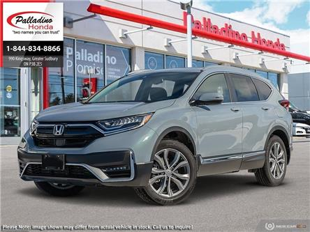 2020 Honda CR-V Touring (Stk: 22343) in Greater Sudbury - Image 1 of 21