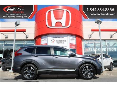 2019 Honda CR-V Touring (Stk: U9528) in Greater Sudbury - Image 1 of 41