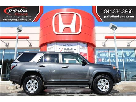 2017 Toyota 4Runner SR5 (Stk: 20867A) in Greater Sudbury - Image 1 of 42