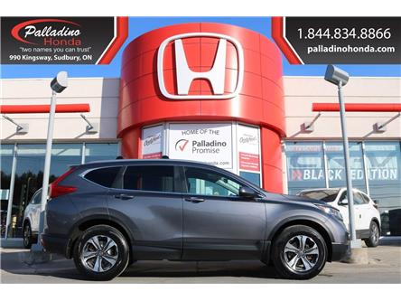 2017 Honda CR-V LX (Stk: U9518) in Greater Sudbury - Image 1 of 37