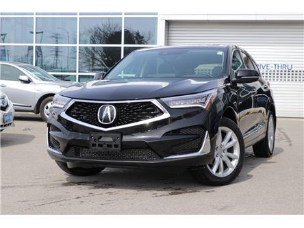 2019 Acura RDX Base (Stk: P19150) in Ottawa - Image 1 of 27