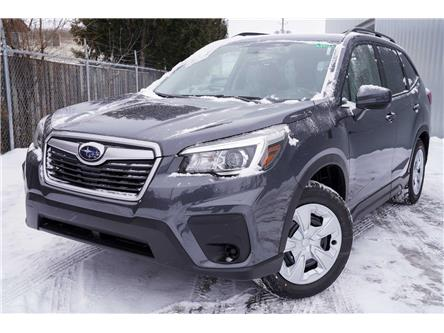 2020 Subaru Forester Convenience (Stk: SL088) in Ottawa - Image 1 of 23