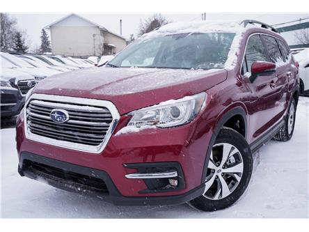 2020 Subaru Ascent Convenience (Stk: SL190) in Ottawa - Image 1 of 25