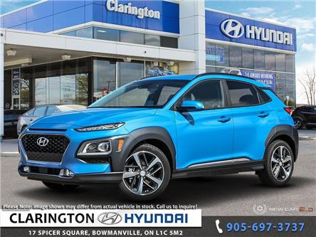 2020 Hyundai Kona 1.6T Ultimate (Stk: 20224) in Clarington - Image 1 of 23